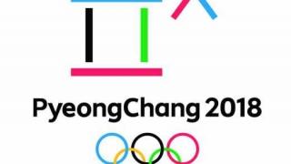 JO de iarnă de la PyeongChang vor fi cele mai mari din istorie