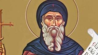 Joi, mare sărbătoare! Ce sfânt cinstește Biserica Ortodoxă? A trăit 105 ani!