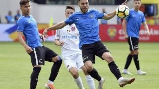 Juniorii Viitorului U17 şi U19 se vor duela pentru Supercupa României