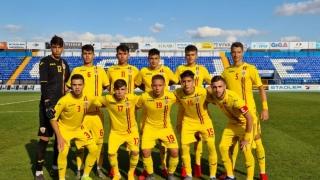 Adrian Caragea și Adrian Mazilu, pe lista marcatorilor pentru România U16 în Croaţia