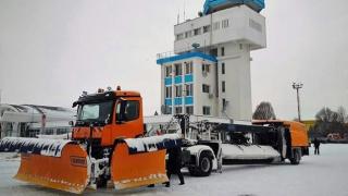 Vezi ce se întâmplă la Aeroportul Internațional M. Kogălniceanu