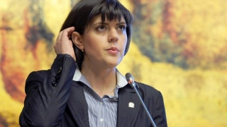 """Black Cube susține că angajații săi investigau un """"caz grav de corupție"""" în instituții ale statului român"""