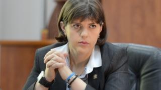 Consiliul General CNATDCU va vota joi raportul comisiei în cazul Kovesi