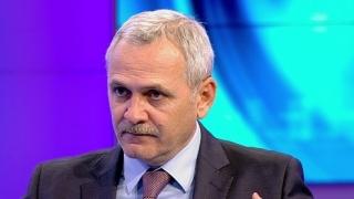 De ce a renunțat întregul Cabinet Dăncilă la protecţia SPP