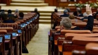 Legile bugetului și asigurărilor sociale au fost adoptate de comisiile reunite pentru Buget-Finanțe