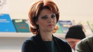 Primarul Craiovei, Lia Olguța Vasilescu, trimisă în judecată