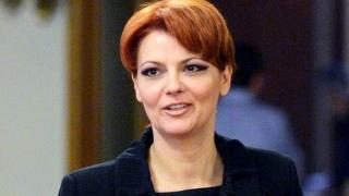 Lia Olguţa Vasilescu candidează pentru… primăria Craiovei