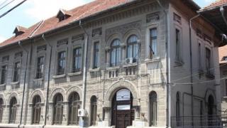 """Colegiul """"Mircea"""" își onorează foștii elevi și profesori deveniți celebri"""