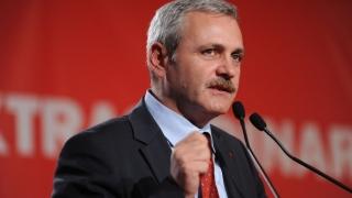 """Liviu Dragnea: """"Se încearcă destabilizarea ordinii din România"""""""