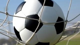 Meci dificil pentru liderul Ligii a IV-a la fotbal