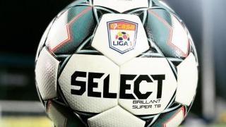 S-a stabilit programul etapei a 7-a din Liga 1 la fotbal