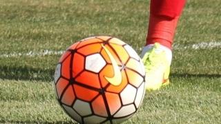 După 36 de ani, o echipă din liga secundă este în finala Cupei României