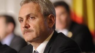 Dragnea consideră ca a fost o greșeală excluderea lui Geaonă din PSD