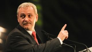 Liviu Dragnea, noul președinte al Camerei Deputaților
