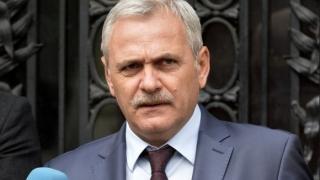Înalta Curte amână  pronunțarea în dosarul lui Liviu Dragnea. Termen soluție: 8 iunie