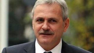 PSD stabileşte strategia pentru mitingul din 9 iunie