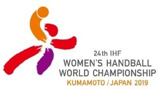 Adversarele României la Campionatul Mondial de handbal feminin