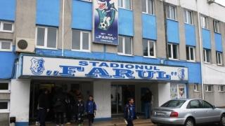 Se cunoaște câștigătorul licitației pentru marca și palmaresul FC Farul