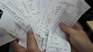 Bonurile câștigătoare la extragerea Loteriei bonurilor fiscale: cele de 79 de lei