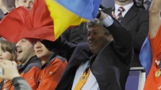 Mircea Lucescu a fost la Kiev