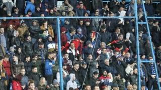 Bilete pentru confruntarea FC Viitorul - Sepsi Sf. Gheorghe