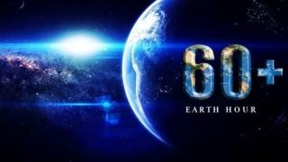 Ora Pământului (Earth Hour): lumina stinsă pe planetă, timp de o oră