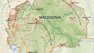 Macedonia nu se mai numeşte... Macedonia!