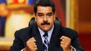 Venezuela este primul stat care emite propria criptomonedă