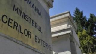 Atenţionare de călătorie din partea MAE: poluare atmosferică periculoasă în Priştina