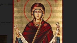 Sărbătoarea Acoperământul Maicii Domnului și iubirea vrăjmașilor