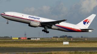 Două fragmente care ar proveni din avionul MH370, descoperite în Africa de Sud