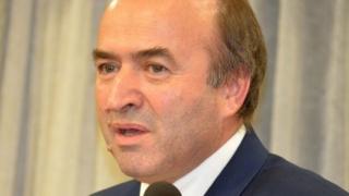 Tudorel Toader și-a preluat mandatul de ministru al Justiţiei