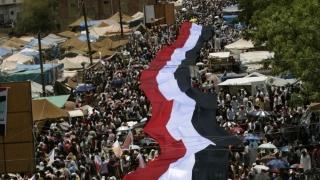 Manifestație cu zeci de mii de participanți împotriva coaliției condusă de Arabia Saudită