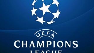 Manșa secundă a turului al treilea preliminar din UEFA Champions League