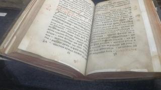 Manuscrise rare, scrise în limba română, expuse în premieră