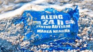 Alerg 24 de ore pentru Plajă Terapeutică destinată persoanelor cu dizabilități