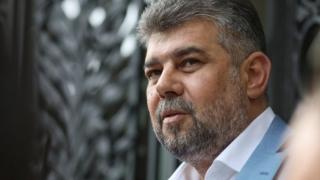 Marcel Ciolacu: România riscă să piardă peste 30 de miliarde de euro...Cîțu, ești un mincinos