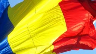 Marinarii militari celebrează Ziua Drapelului Național