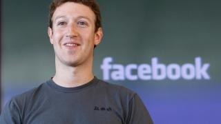 Fondatorul Facebook vrea să creeze un robot majordom