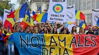 Marșul Centenarului, de la Alba Iulia la Chișinău