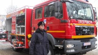 Două persoane, rănite în urma unei explozii produse într-un bloc