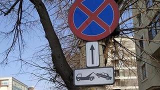 Mașinile parcate aiurea prin Constanța, ridicate fără drept de apel!