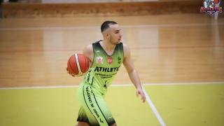 Cristian Mâinea continuă la BC Athletic