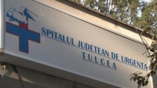 Se extinde sporul de 200% acordat medicilor din Delta Dunării
