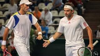 Mergea şi Tecău au ratat calificarea în finala turneului de tenis de la Toronto
