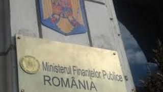 Rectificare bugetară pozitivă cu tăieri la Educație, Fonduri Europene și Cercetare