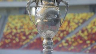 Miercuri se stabilesc 16-imile Cupei României la fotbal