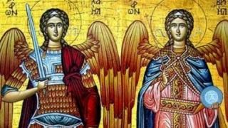 Joi, mare sărbătoare: Arhaghelii Mihail și Gavriil