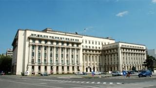 Ministrul Afacerilor Interne a dispus un control la Inspectoratul General de Aviație