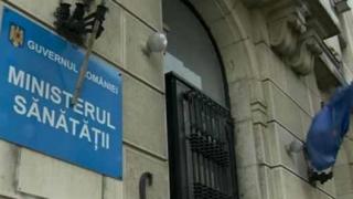 Ministerul Sănătăţii vrea să înfiinţeze Agenţia Naţională de Informatizare a Sănătăţii